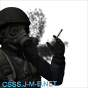 SAS Smoking
